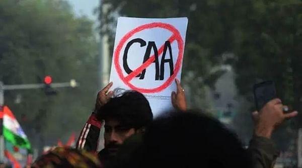 Assam artistes launch website to counter BJP on CAA