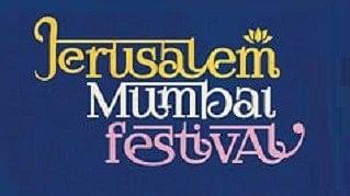 'Will bring two cities closer': Jerusalem-Mumbai cultural festival kick starts on Feb 16