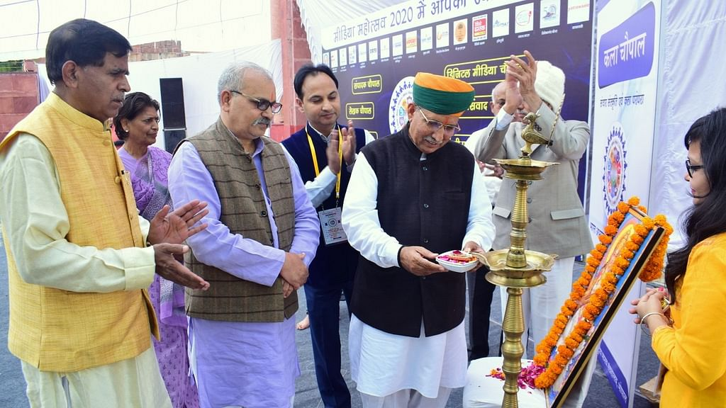 Union Minister of State for Parliamentary Affairs Arjunram Meghwal inagurates Media Festival -2020,  at IGRMS on Saturday.
