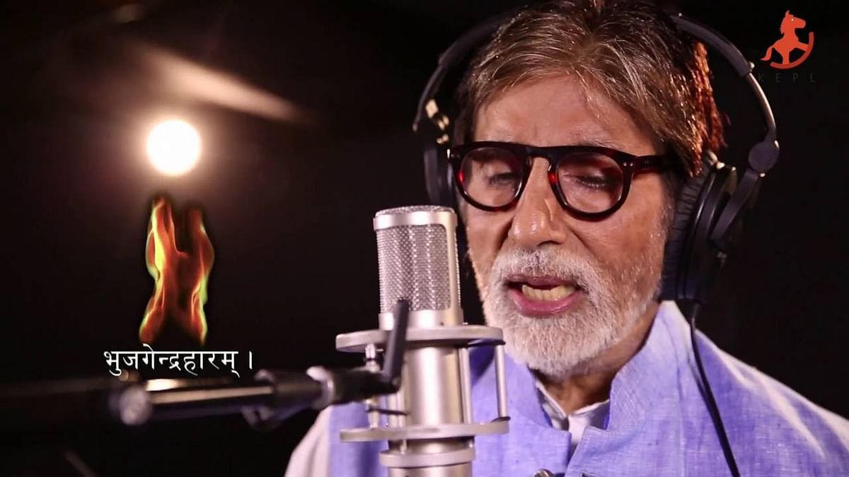 Kailash Kher's 'Jai Jai Kedara' sung by Amitabh Bachchan, Shreya Goshal, Arijit Singh and others goes viral on Maha Shivratri 2020