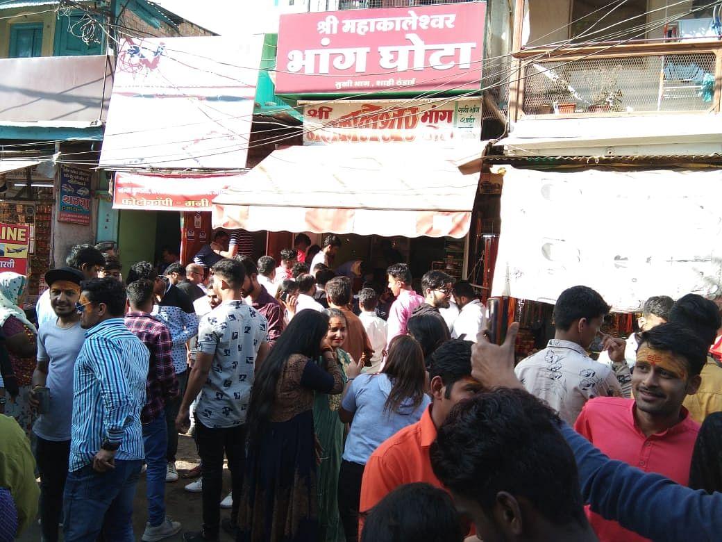 Ujjain: Mahashivratri celebrated with fanfare at Mahakaleshwar temple