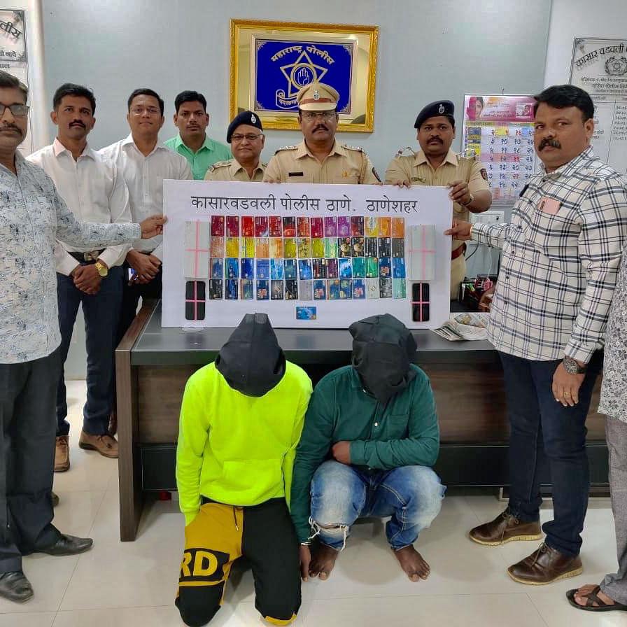 Mumbai: Cops nab 'helpful' ATM crooks, seize 55 debit cards