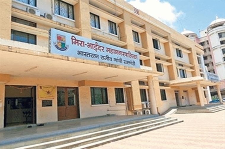 Mumbai: MBMC finally to get co-opted corporators