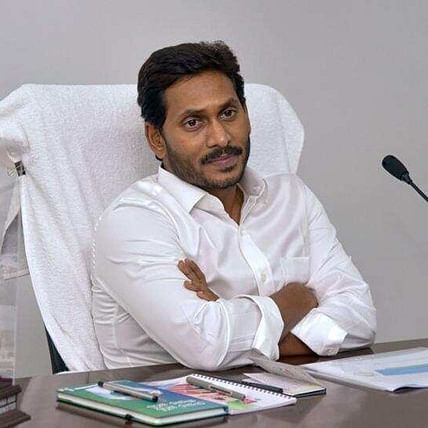 Jagan Mohan Reddy launches YSR Bima scheme, poor families of accident victims to get Rs 10,000 aid