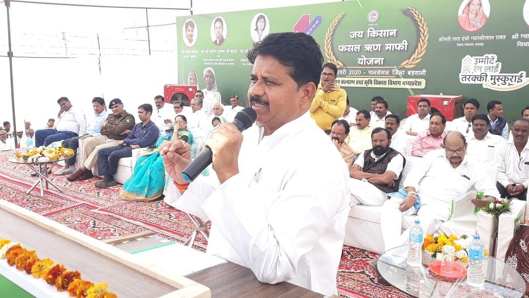 Madhya Pradesh: 1,244 farmers' loans waived off