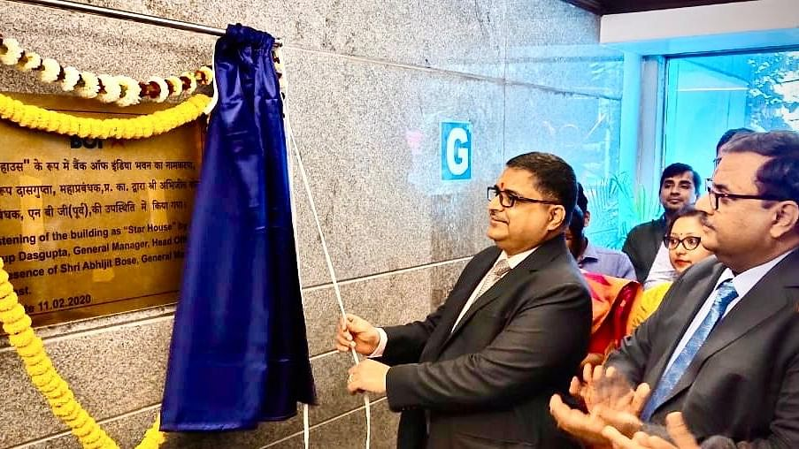 "BOI christens bank's building at Sarani as ""Star House"""