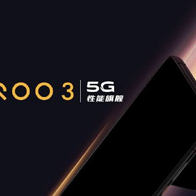iQOO 3 5G to launch on Feb 25 in China: Report