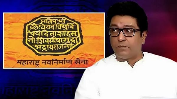 Hathras case accused should be hanged, says MNS
