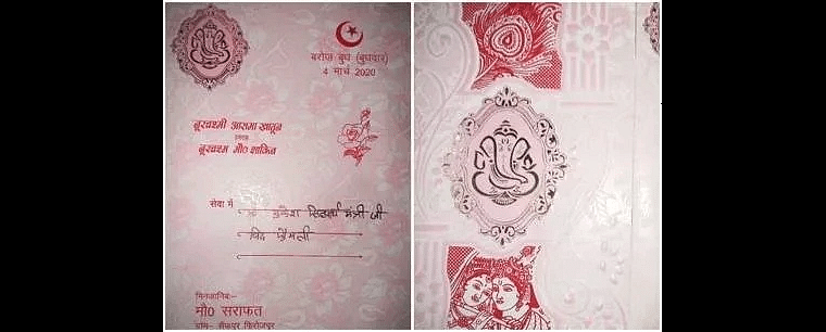 Real India: Amid CAA protests, Muslim man prints daughter's wedding card with Hindu Gods