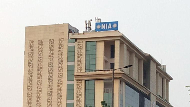 Transfer of Bhima Koregaon case to NIA; Pune court reserves order