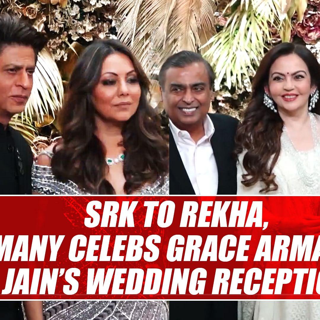 SRK to Rekha, B-town celebs grace Armaan Jain's wedding reception