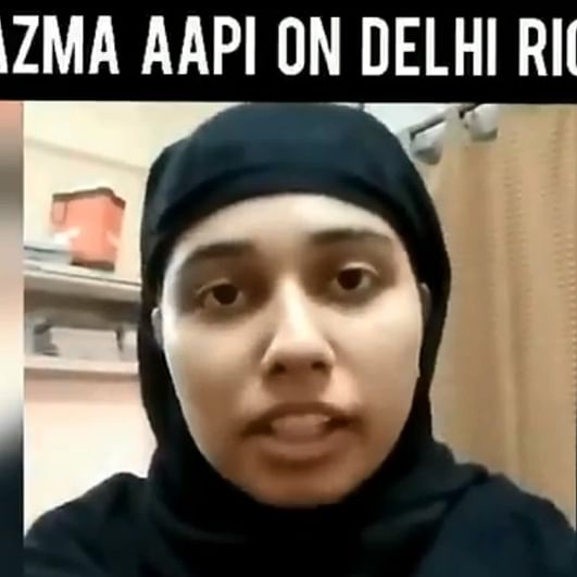 'Joking is better than killing': Nazma Aapi's tragicomedy take on Delhi violence