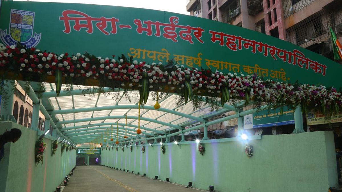 Mira Bhayandar Municipal Corporation (MBMC)