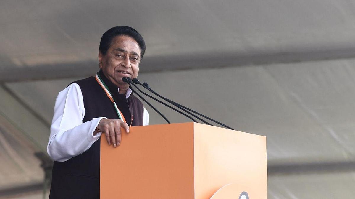 Madhya Pradesh Former Chief Minister Kamal Nath
