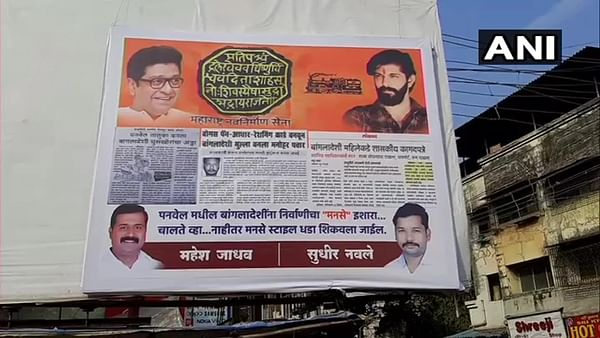 'Leave or you will be driven out MNS style': Raj Thackeray's party's poster threatens 'Bangladeshis'