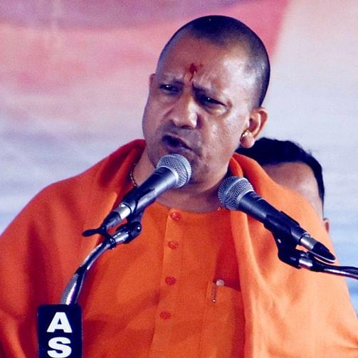'Divisive policy of Congress': UP CM Yogi Adityanath slams Punjab Govt for creation of Malerkotla district