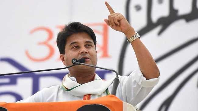 Former Congress Member of Parliament Jyotiraditya Scindia