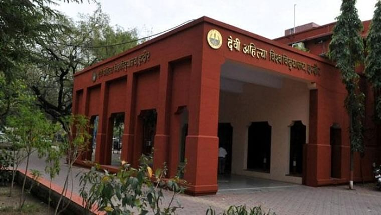 DAVV law course first sem exam results may be withdrawn