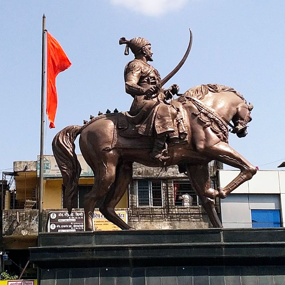 Mumbai: Shiv Sena opposes relocation of Chhatrapati Shivaji Maharaj's statue; demands raising its height by 25 feet