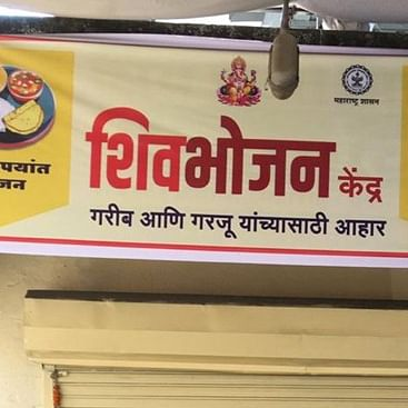 Maharashtra's 'Shiv Bhojan' thali sells like hot cakes