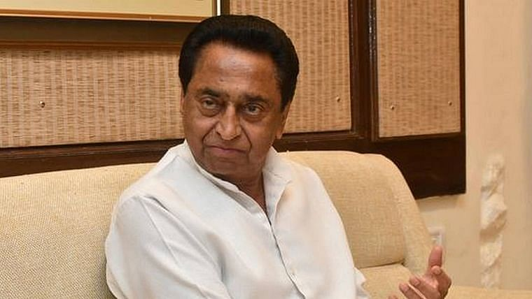 Bhopal: I'm not angry with Chouhan; how can be so with Scindia, says CM Kamal Nath