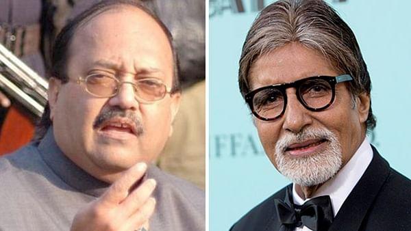 Amitabh Bachchan pays tribute to Rajya Sabha MP Amar Singh: 'Close life, close relationship'