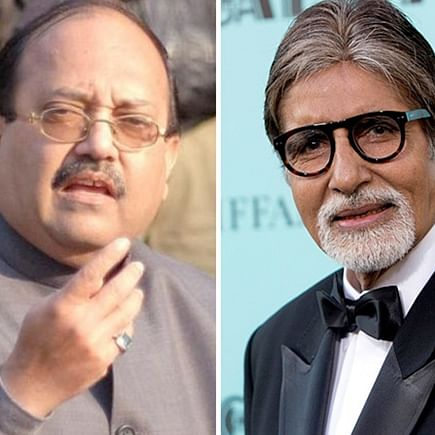 Amitabh Bachchan pays tribute to Rajya Sabha MP Amar Singh: 'Close life, close relationship'