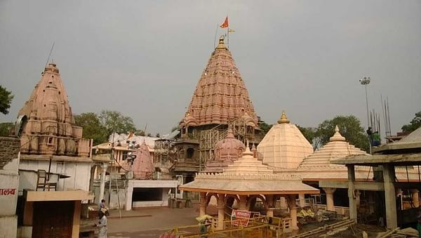 Ujjain: Fraudulent activities to be curbed