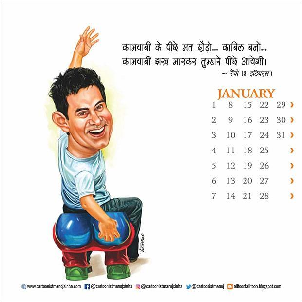 Aamir Khan gets memorable gift from renowned cartoonist Manoj Sinha