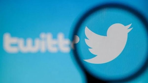 Twitter down for second time in the day
