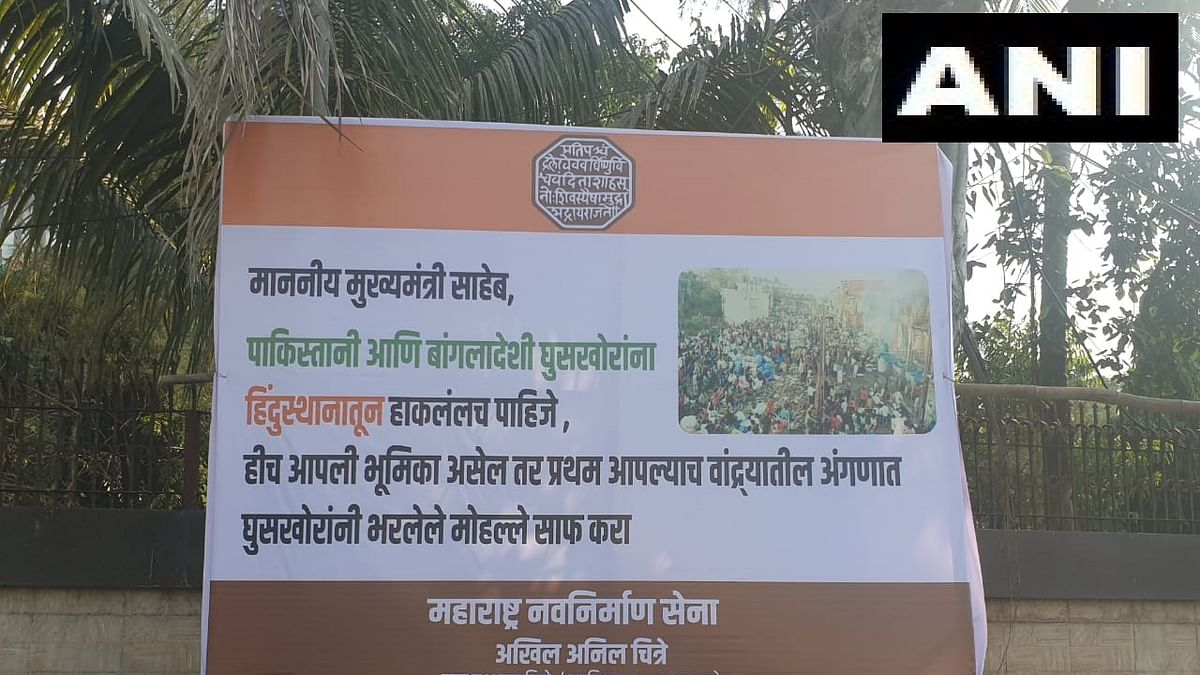 Clean up infiltrators from own locality first: MNS tells CM Uddhav Thackeray