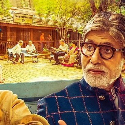 Amitabh Bachchan wears his own outfits to avoid stressing out budget of Marathi film 'AB Aani CD'