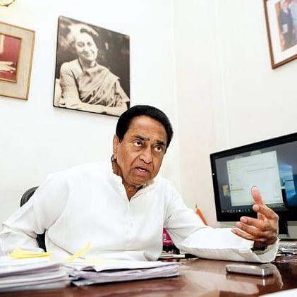 Karnataka CM BS Yediyurappa, Amit Shah are not picking up my phone: CM Kamal Nath