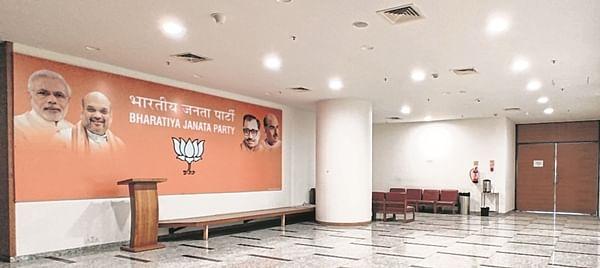 Delhi Election 2020: BJP HQ deserted, for once