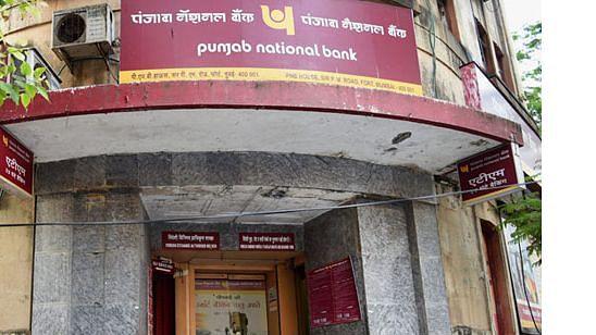 A Punjab National Bank (PNB) branch in Mumbai
