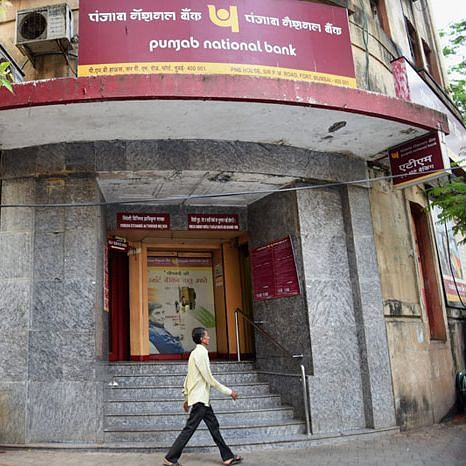 Functioning of merged entity of PNB, OBC, UBI to be big challenge during lockdown: Official