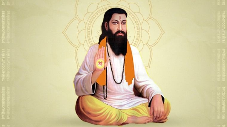 Guru Ravidas Jayanti 2021: Date, time, significance, and all you need to know