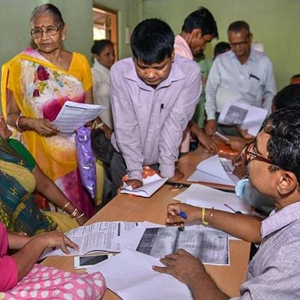 First phase of Census-2021 to be conducted in Haryana from May 1 to June 15
