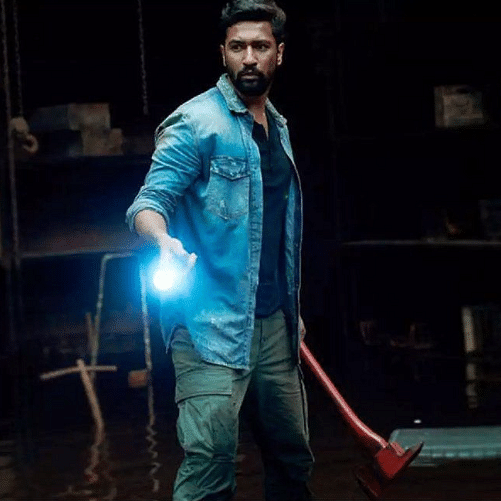 Bhoot Part One – The Haunted Ship review: How's the horror? Low sir!
