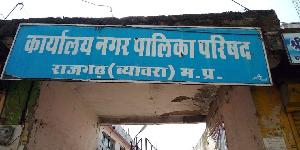 Madhya Pradesh: Rajgarh residents not getting online nod for building