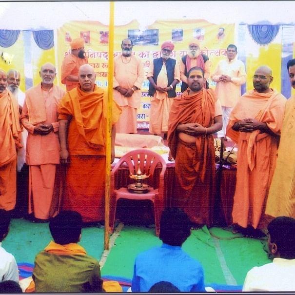 Ujjain: Upanishad Ashram celebrates annual function