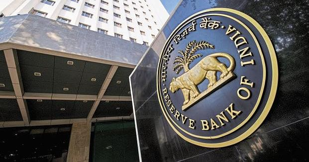 RBI instructs its officers: Stick to bank's policy and do not interact with press - Free Press Journal