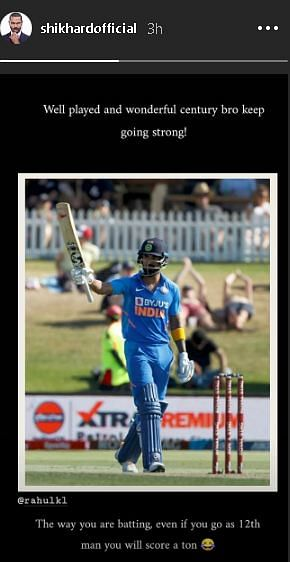 'Can score a ton even as 12th man': Shikhar Dhawan hails KL Rahul's versatility