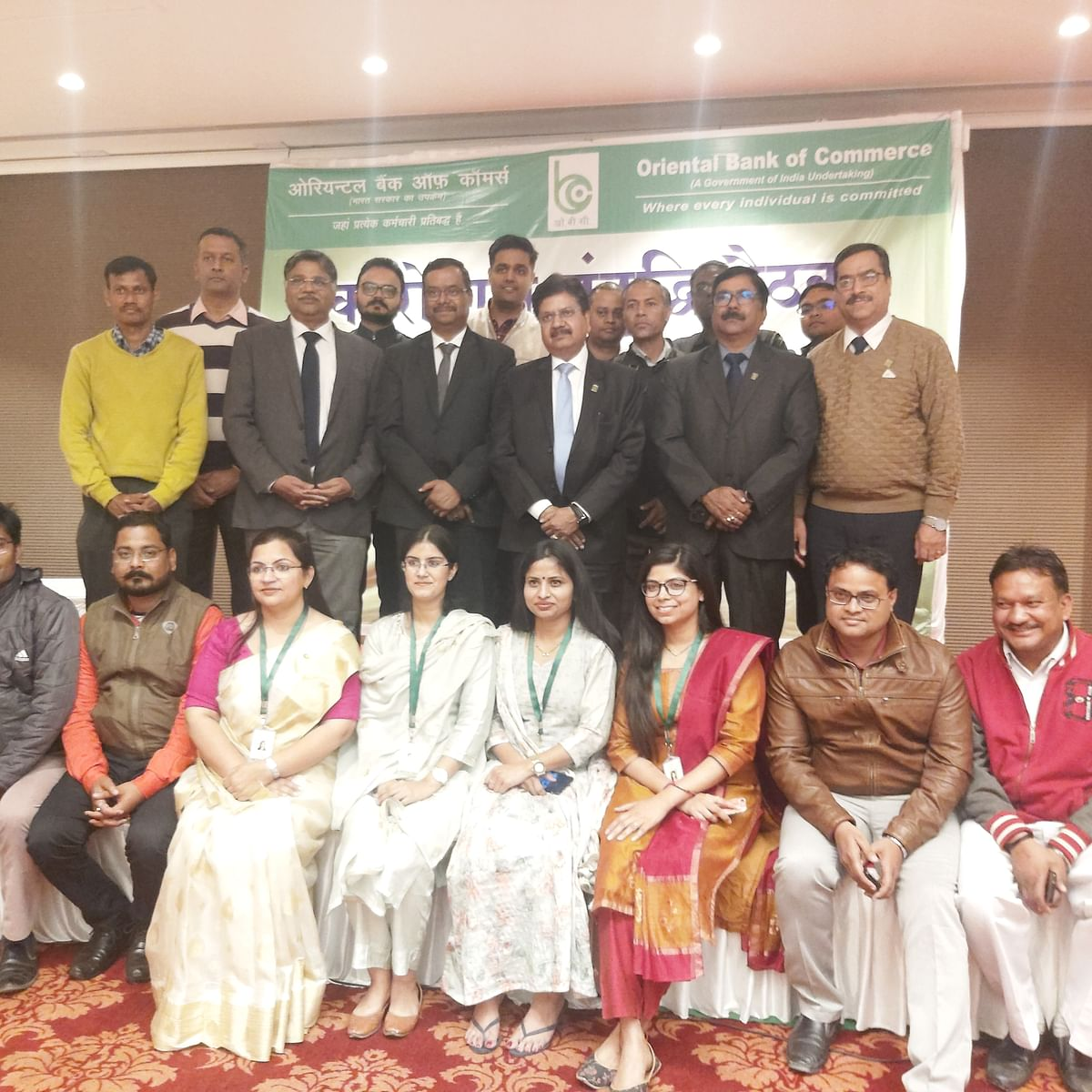 Indore: Oriental Bank Of Commerce employees get emotional over their bank's merger