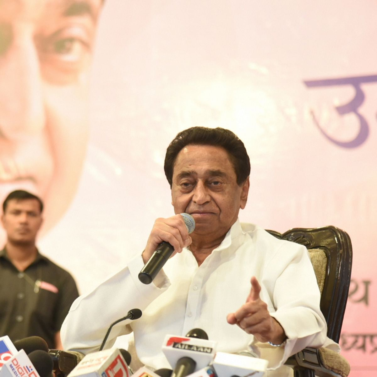 Madhya Pradesh Bypolls: Kamal Nath's survey for tickets may weigh heavy on party