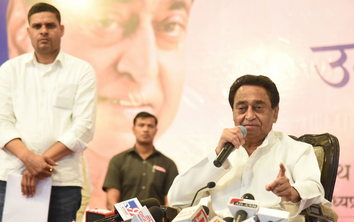 Madhya Pradesh: Urea being black marketed in the state, alleges former CM Kamal Nath