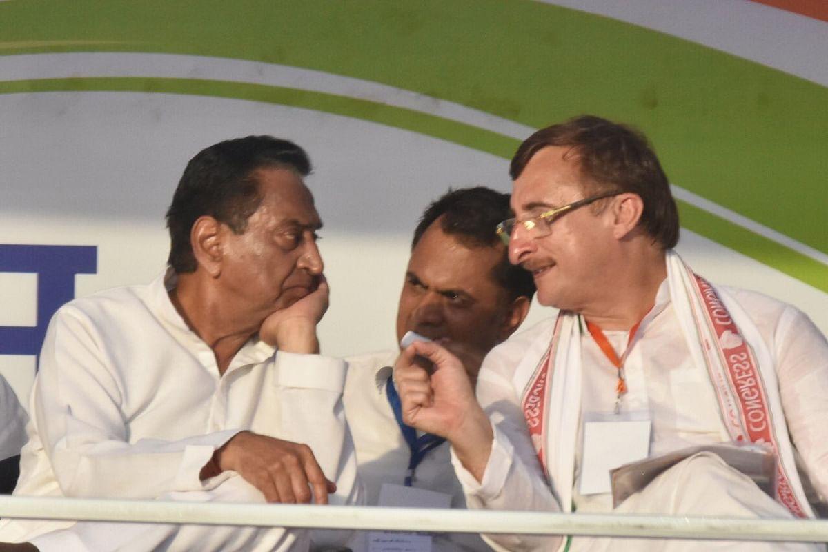 MP Congress leaders meet at Kamal Nath's residence