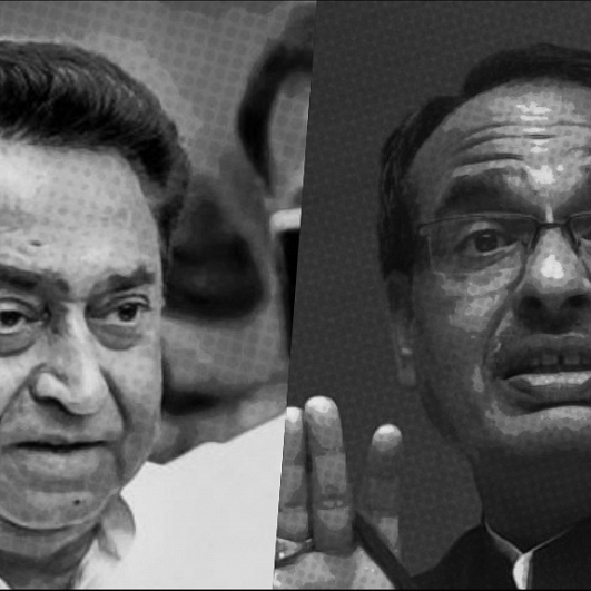 Madhya Pradesh: Have made no disrespectful comments, have always respected women, says Kamal Nath to CM Chouhan