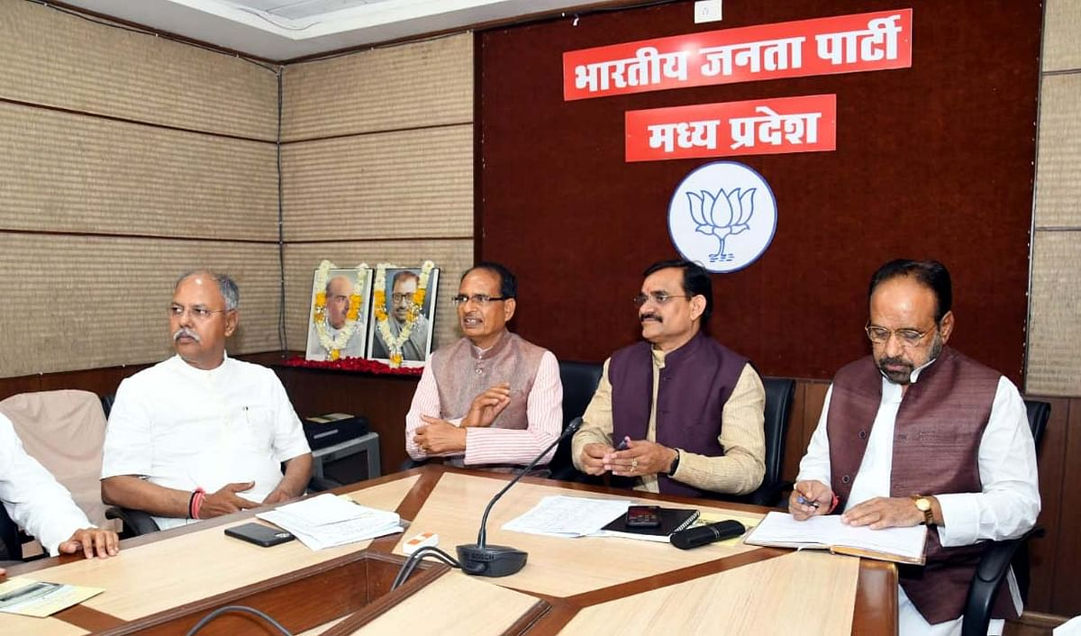 BJP state president VD Sharma presides over meeting with party MLAs at BJP office on Tuesday. Former chief minister Shivraj Singh Chauhan, Leader of Opposition Gopal Bhargava also attend the meeting, File Photo
