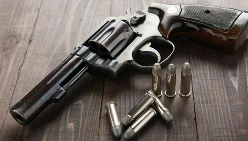 Madhya Pradesh: Bhind cops stamp bullets with QR code to curb gun violence
